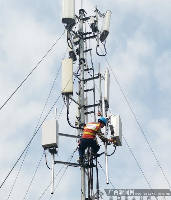 广西首个5G信号覆盖的政务服务中心在河池启用