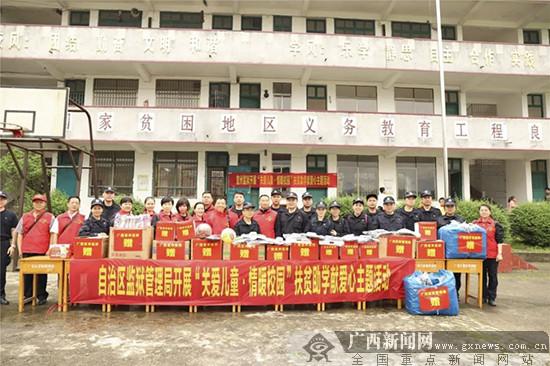 自治区监狱局党委深入扶贫点召开脱贫攻坚集体办公会