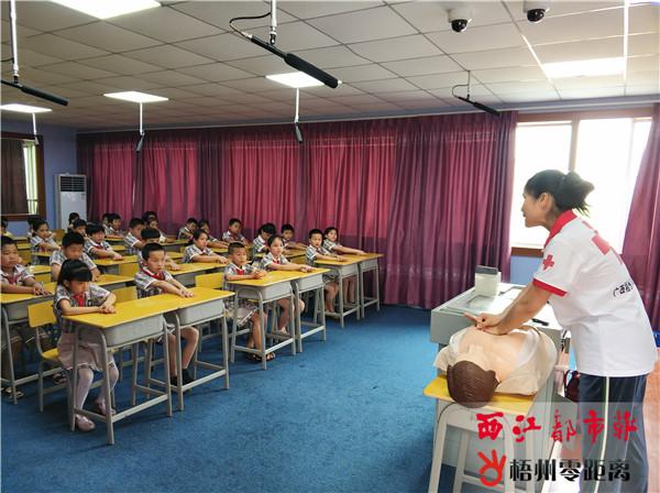 梧州市中小学生开展防溺水培训