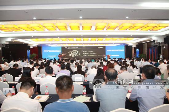 2019年广西产业扶贫投资合作洽谈会在南宁举行