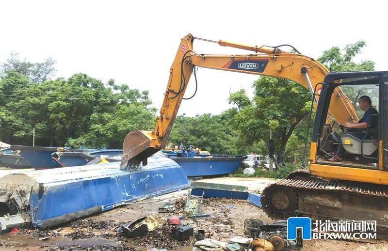 涠洲岛旅游区集中销毁16艘非法快艇