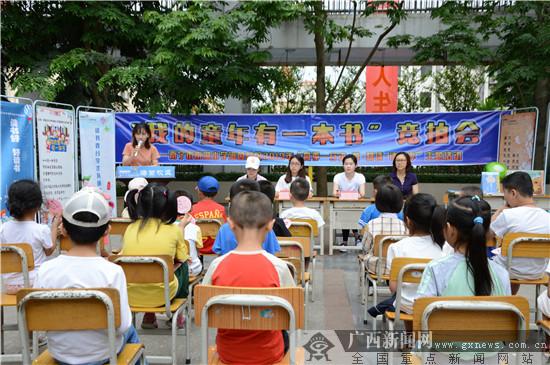 南湖小学海茵校区举办2019年读书季图书义卖活动