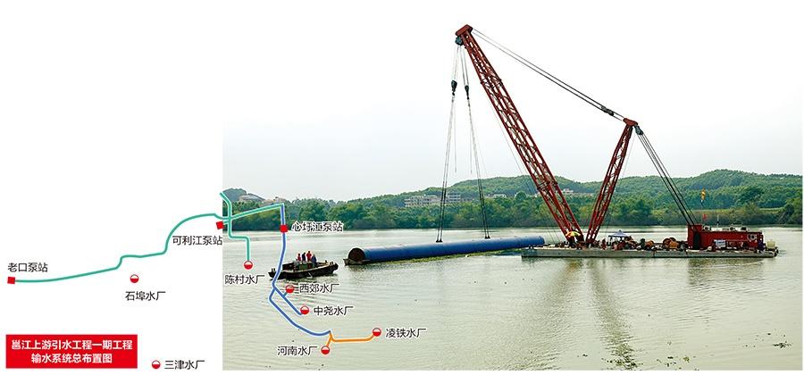 邕江老口泵站设备进场安装 可抵御200年一遇洪水