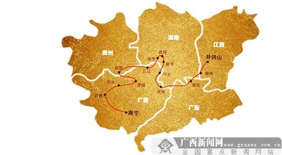 首届重走红七军之路汽车集结赛将于8月1日发车