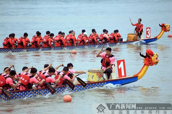 2019年广西龙舟系列赛首站比赛在桂林平乐揭幕