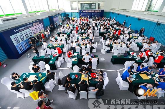 32城高手博弈 2019年城市围棋联赛25日在柳州揭幕