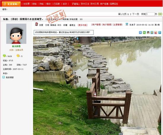 【问政广西】市政工程致农田被淹?有关部门:感谢监督,现已解决!