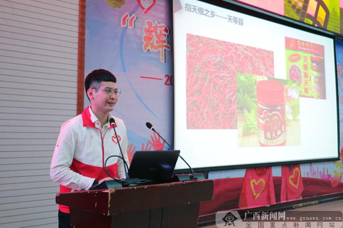 2019大学生志愿服务西部计划广西招募宣讲活动正式启动