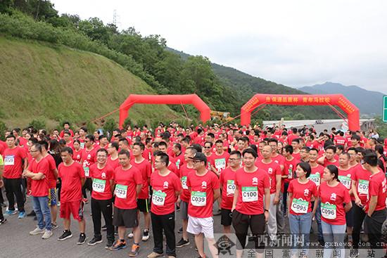 贺巴高速(钟昭蒙段)青年马拉松圆满结束