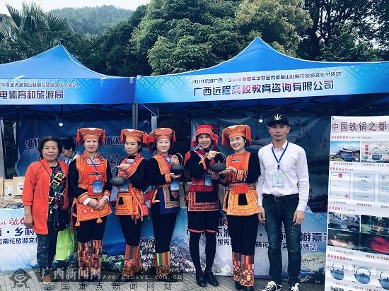 玉林市参加2019乐游广西·乡村旅游嘉年华活动