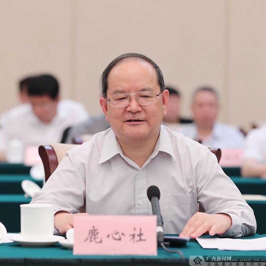 中央扫黑除恶第17督导组与广西壮族自治区第三次边督边改对接会召开