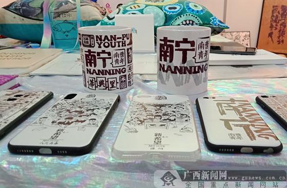 2019年广西社会科学普及活动周在南宁启动(图)