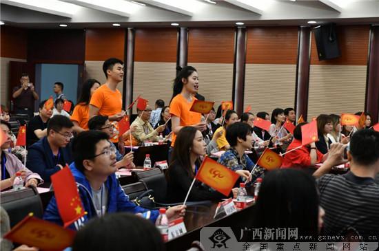 2019全国主流网络媒体重庆高校行今启幕