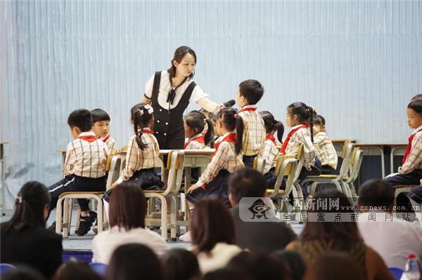 """广西小学道德与法治主题教研""""引智入桂""""活动举行"""