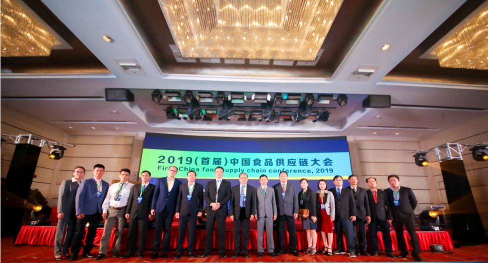中国广西与越南同奈企业家对接 达成水果合作项目