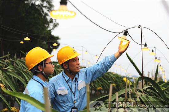 南宁全力打造面向东盟优化电力营商环境示范区