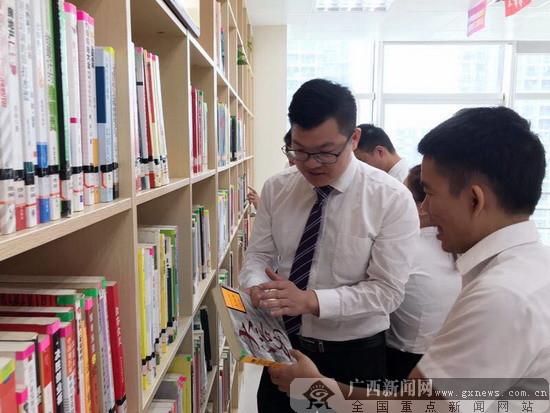 光大银行南宁分行与南宁市图书馆共建图书流通站