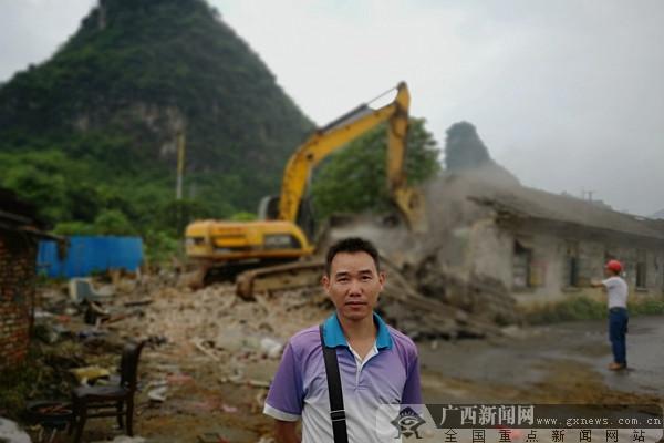 """桂林市机床厂危旧房拆迁 今后""""两江四湖""""更完美"""