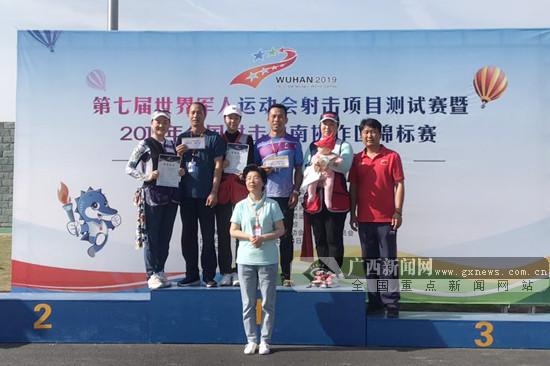第7届世界军运会射击项目测试赛:广西队获2枚金牌