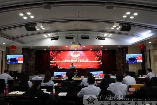 邮储银行广西区分行团委举办团干培训班