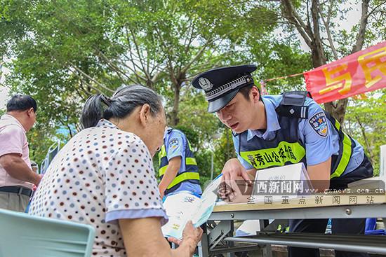 南宁青秀山分局开展打击和防范经济犯罪宣传活动