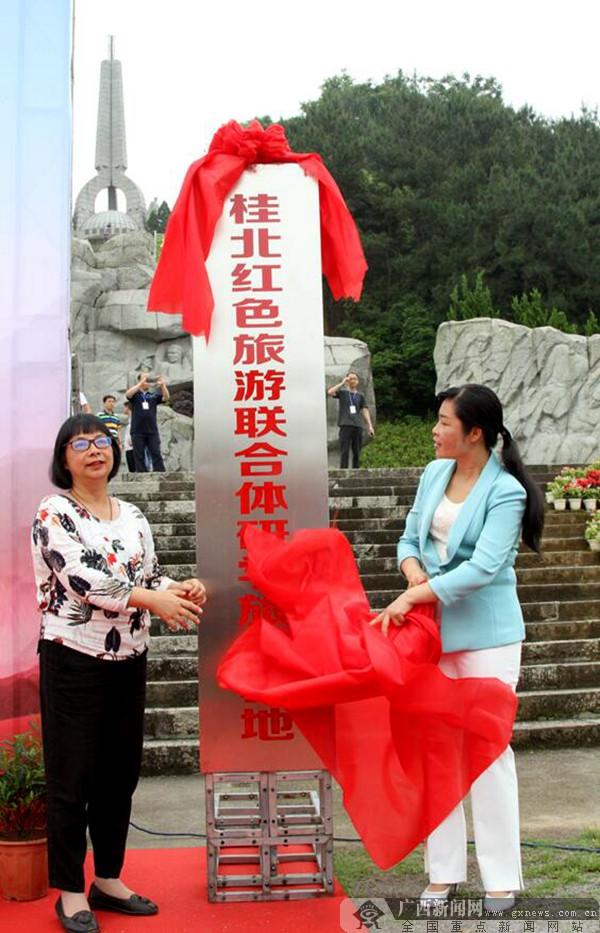 桂北多个行动 推动兴安县红色土地实现绿色崛起