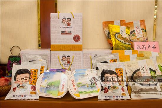 桂林国际旅游胜地建设有成效 四大战略定位逐步实现