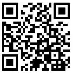 南寧市青秀區2019年中小學招生地段劃分方案(征求意見稿)
