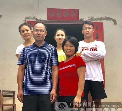 """广西一农户培养出三名举重冠军 成""""最美家庭"""""""