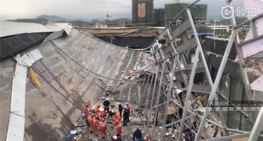 滚动!百色一酒吧发生坍塌事故 救援仍在进行中