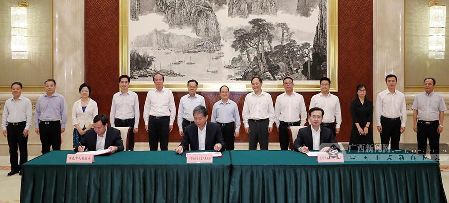 百色市与吉利科技集团签署合作协议