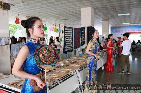 第十届东盟文化周暨东盟青年文化交流营活动举办