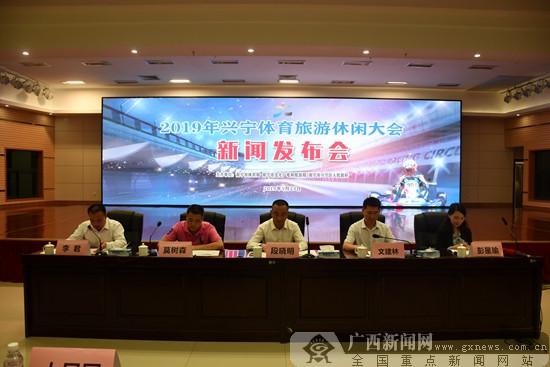 2019年兴宁旅游休闲大会将于6月9日开幕