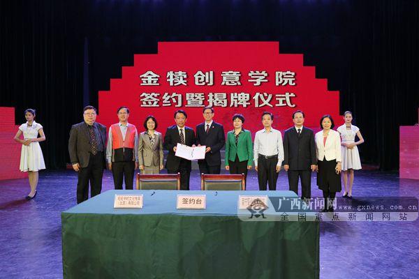南宁职业技术学院加快推进职业教育现代化综述