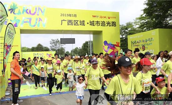 南宁:上千市民参加公益追光跑 呼吁关注孤独症儿童