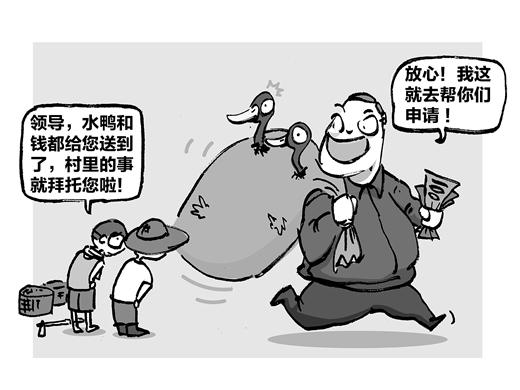 【画中话】办事索水鸭