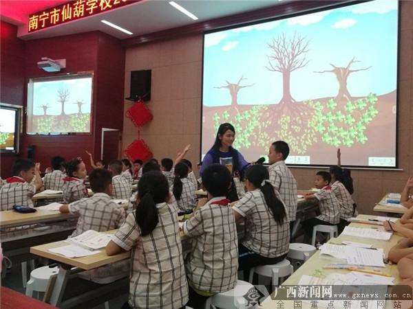 仙葫学校师徒合作致力课堂实践 探索有效教学