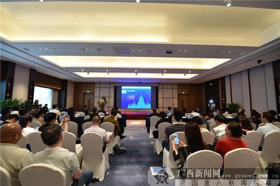 2019投资东盟介绍会(印尼专场)在南宁举行