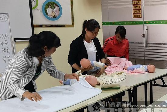 金城江区:联合开展技能培训 助贫困妇女就业增收