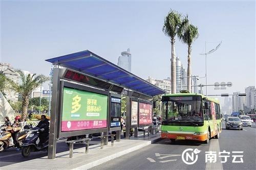 南宁市区将新增40座智能公交站牌