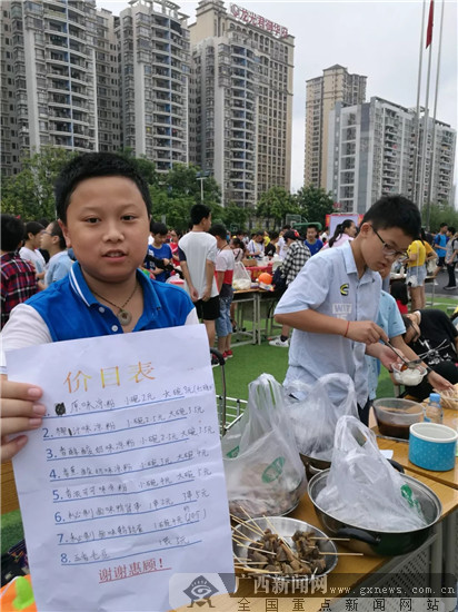 """凤翔""""六·一""""跳蚤市场一年一期准时开张"""