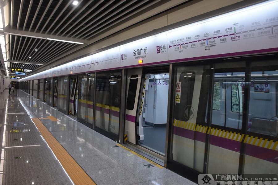 南宁地铁3号线将于6月6日开通试运营 设车站23座