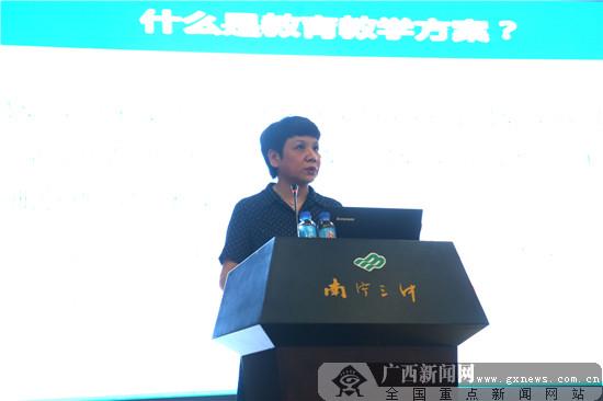 南宁三中2019年科研工作大会顺利召开