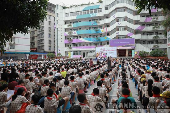 广西成立儿童青少年近视防控技术指导中心