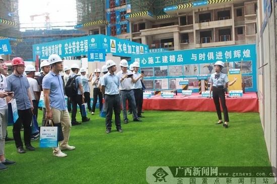 广西建设工程安全生产管理现场观摩会成功举行