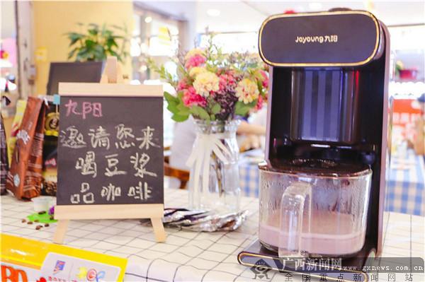 """上新了!九阳厨房三大黑科技惊艳南百  """"蒸""""美味"""
