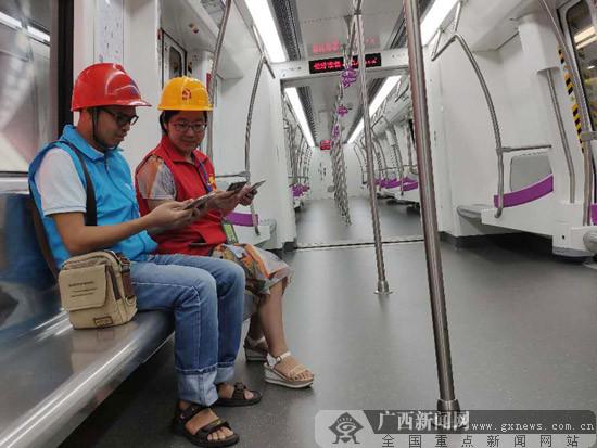 广西移动网络全线覆盖南宁地铁3号线 5G成最大亮点