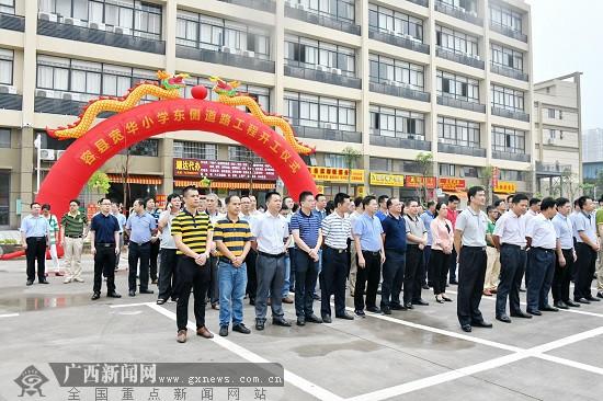 玉林容县同日开(竣)工7大项目 总投资37.68亿元