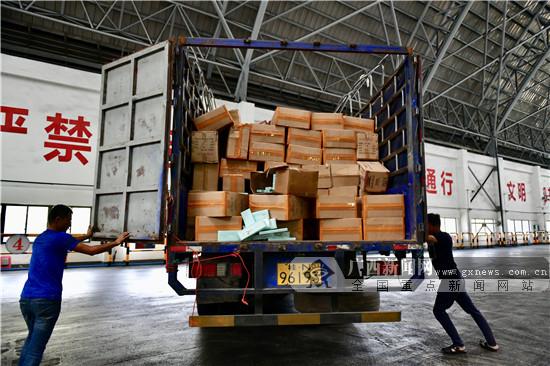 世界环境日:海关在南宁集中无害化销毁80余吨走私香烟