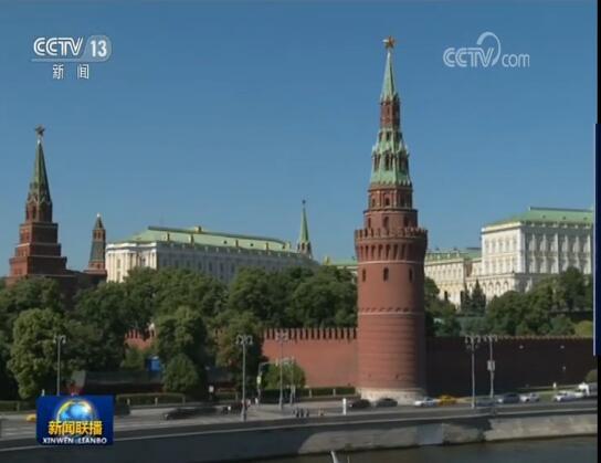 习近平出席俄罗斯总统举行的欢迎仪式